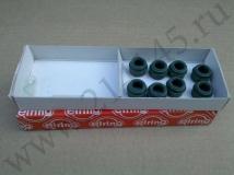 Комплект маслосъёмных колпачков (ELRING)